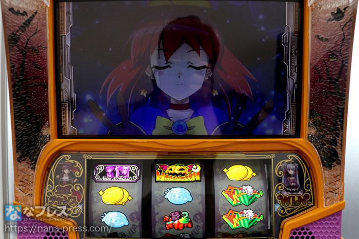 マジカルハロウィン~Trick or Treat!~ アリス
