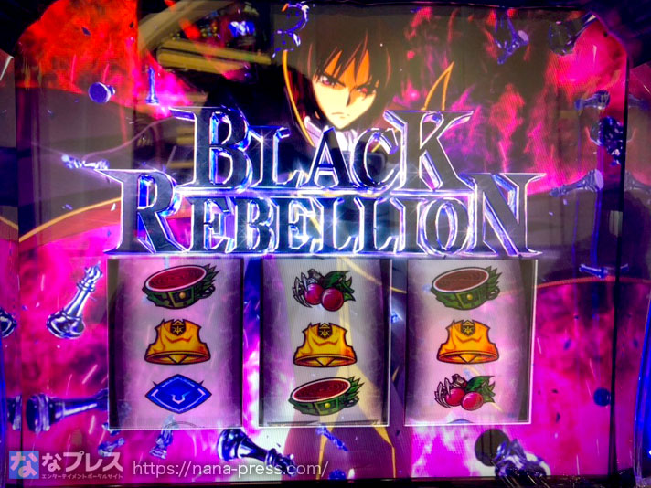 コードギアス3 ブラックリベリオン