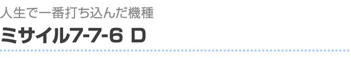ヒロシ・ヤング 画像18