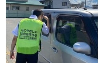 回胴遊商東北支部が幼児車内放置ゼロ目指し巡回活動 eyecatch-image