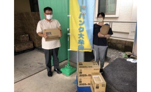 防災備蓄物資をフードバンク団体へ寄贈~ユーコーラッキーグループ eyecatch-image