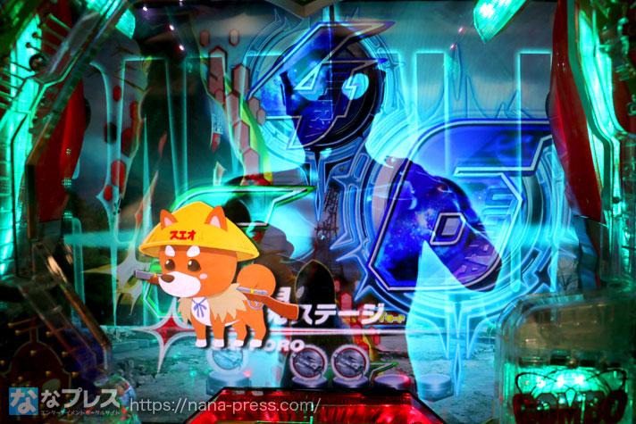 ぱちんこ ウルトラ6兄弟 Light Version スエオ