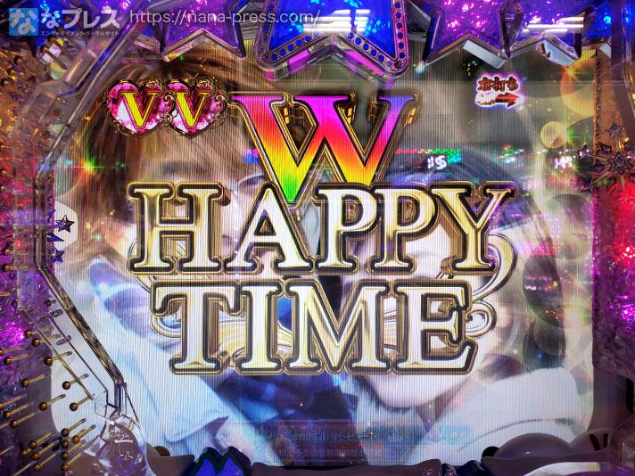 ぱちんこ 冬のソナタ SWEET W HAPPY Version W HAPPY TIME