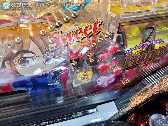 ぱちんこ 冬のソナタ SWEET W HAPPY Version スタートチャッカー