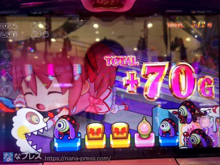 SLOT魔法少女まどか☆マギカ2 トータル+70G