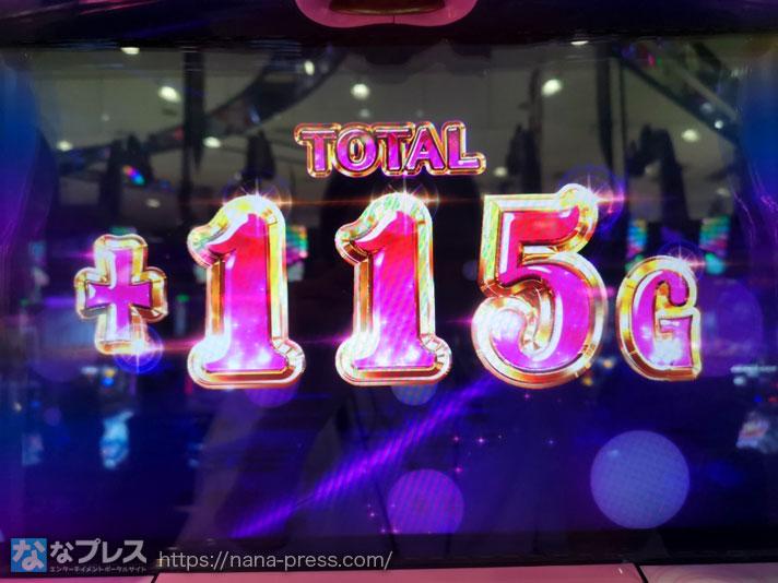 SLOT魔法少女まどか☆マギカ2 トータル+115G