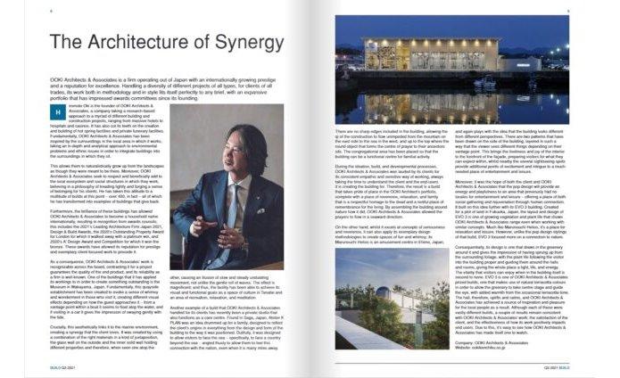 大木啓幹氏、イギリスの建築専門誌が特集 eyecatch-image