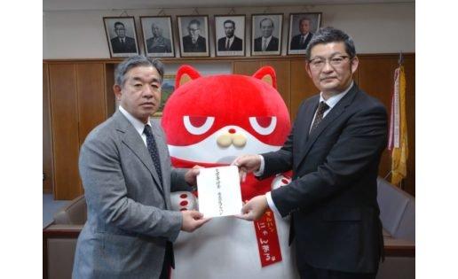 マルハン、「令和2年7月豪雨」被災地域に寄付2,500万円 eyecatch-image