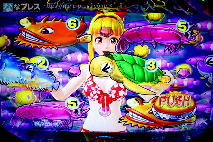 P大海物語4スペシャル 魚群