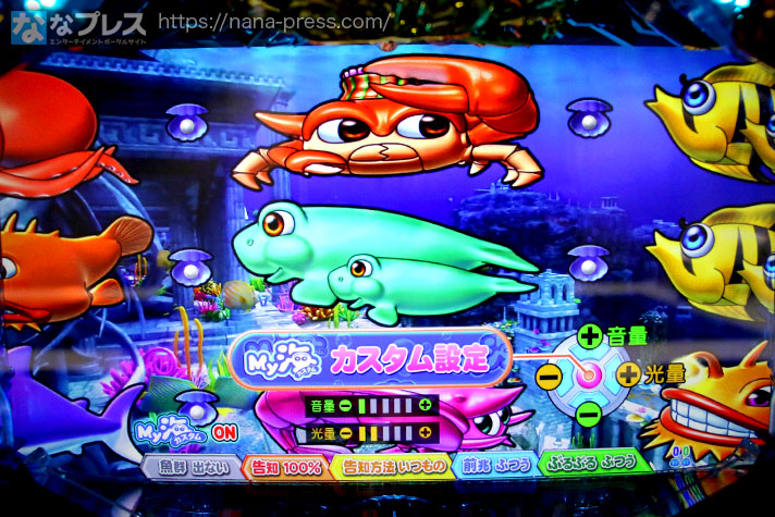 P大海物語4スペシャル カスタム 魚群期待度 出現しない  一発告知頻度 100%
