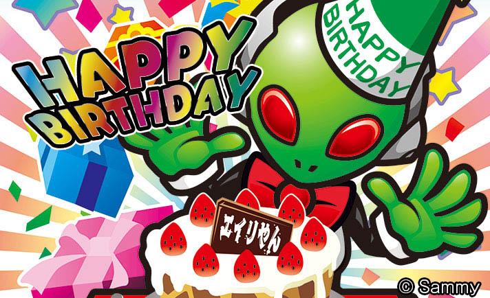 サミーのプレミアムキャラクター『エイリやん』の誕生日が11月1日に制定&プロフィールが公開 eyecatch-image