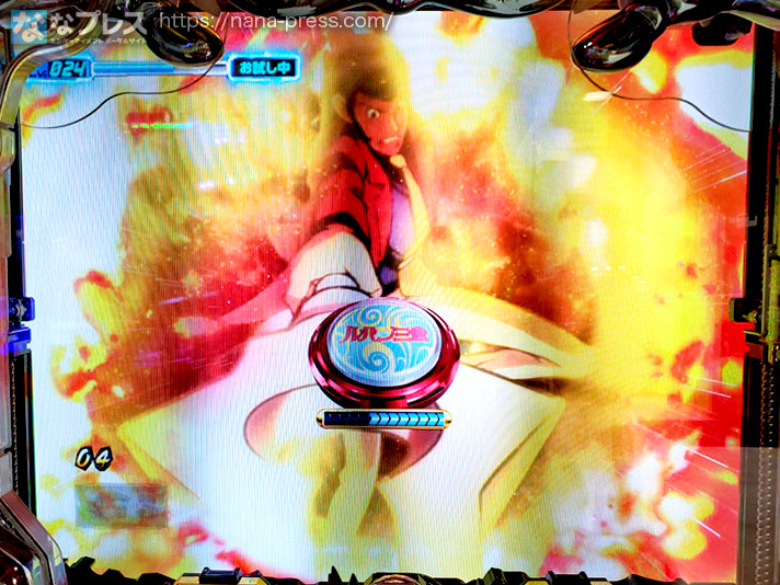 Pルパン三世 復活のマモー ボタン発生