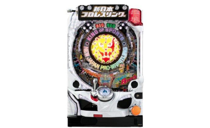 3カウント成立でBIG BONUS!「新日本プロレス」がパチンコに eyecatch-image