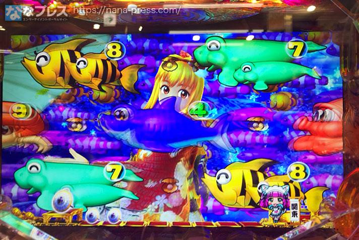 Pスーパー海物語 IN JAPAN2 金富士 魚群 7テンパイ