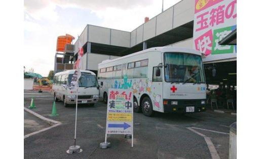 玉屋が今年3回目となる献血を実施 eyecatch-image