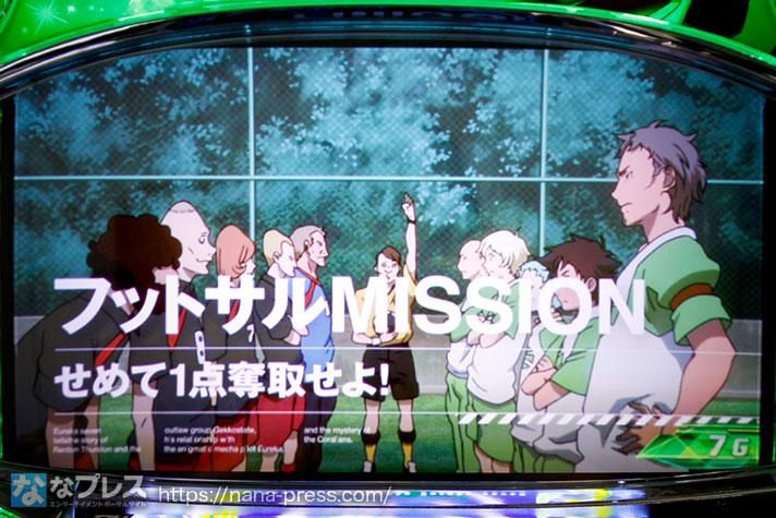 パチスロ交響詩篇エウレカセブン3 HI-EVOLUTION ZERO 画像3