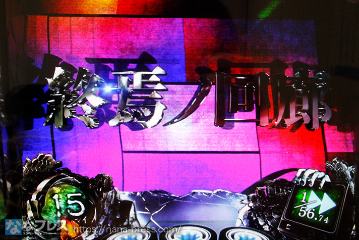 Sリング~恐襲ノ連鎖~ 画像1