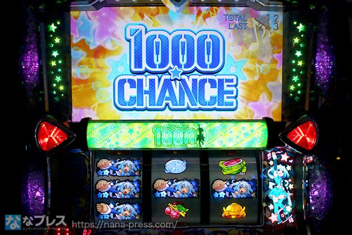 S1000ちゃん 画像8