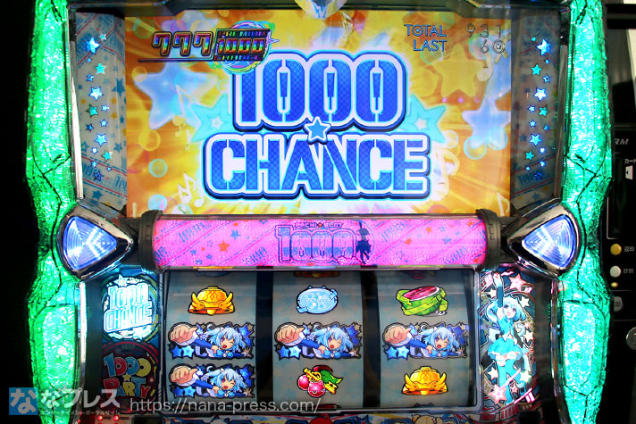 S1000ちゃん 画像3