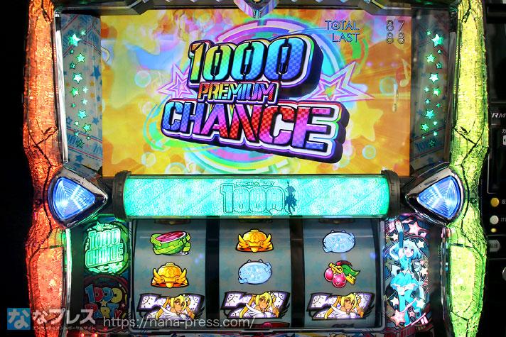 S1000ちゃん 画像12
