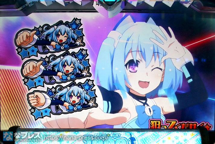S1000ちゃん 画像13