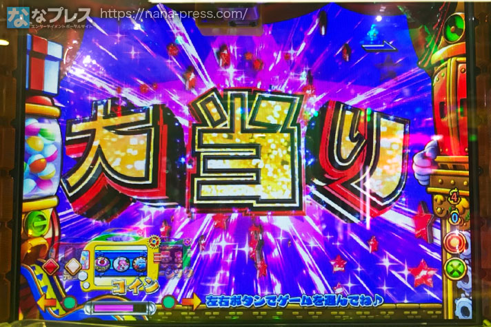 CRA SUPER電役ナナシーDXII 77NV 大当たり