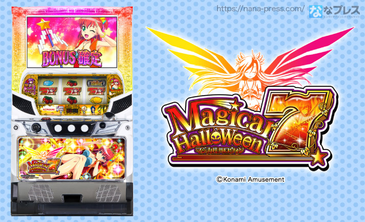コナミアミューズメントから「マジカルハロウィン7」のサウンドトラック発売を記念して「マジハロBGM冬セレクション2019」が公開! eyecatch-image