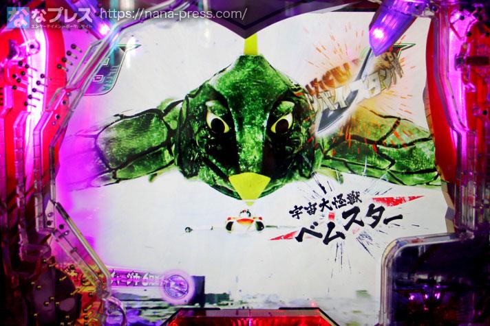 Pぱちんこウルトラ6兄弟 画像2