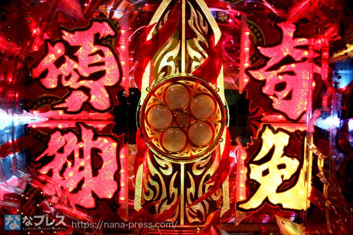 花の慶次 蓮 画像10