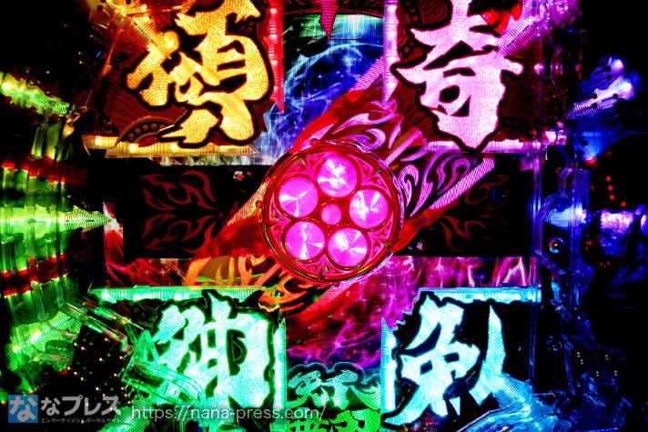 花の慶次 蓮 画像11