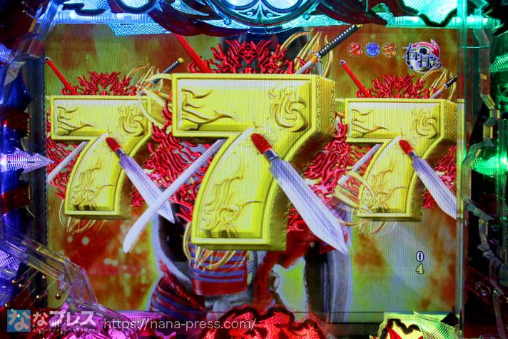 花の慶次 蓮 画像25