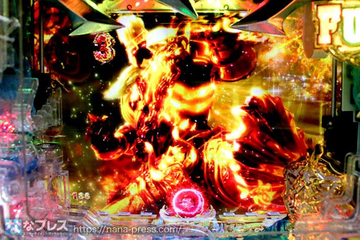 Pアナザーゴッドポセイドン-怒濤の神撃- ポセイドンFULY SP