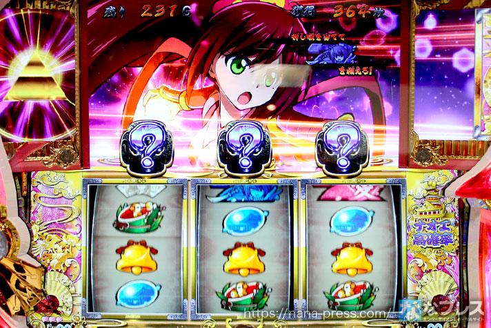 いろはに愛姫 画像1