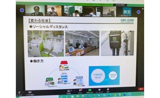 マースシステムズが大阪福祉防犯協会向けにWEBセミナー開催 eyecatch-image