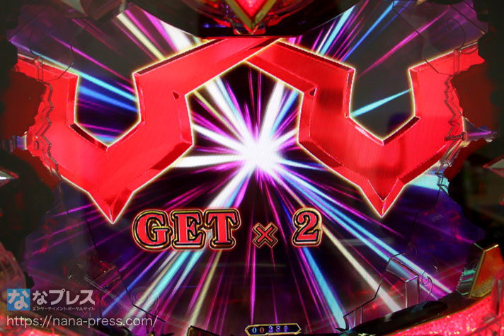 Pコードギアス 反逆のルルーシュ GET×2