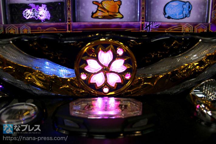パチスロ花の慶次武威 リール下部 ランプ点灯