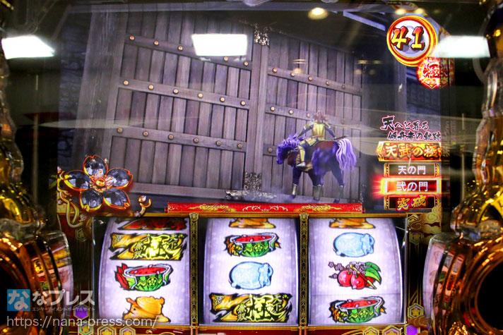 パチスロ花の慶次武威 弐の門