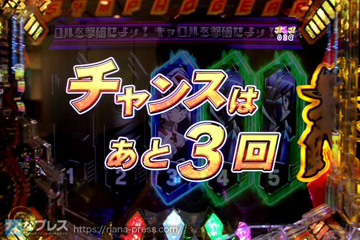 P戦姫絶唱シンフォギア2 画像12