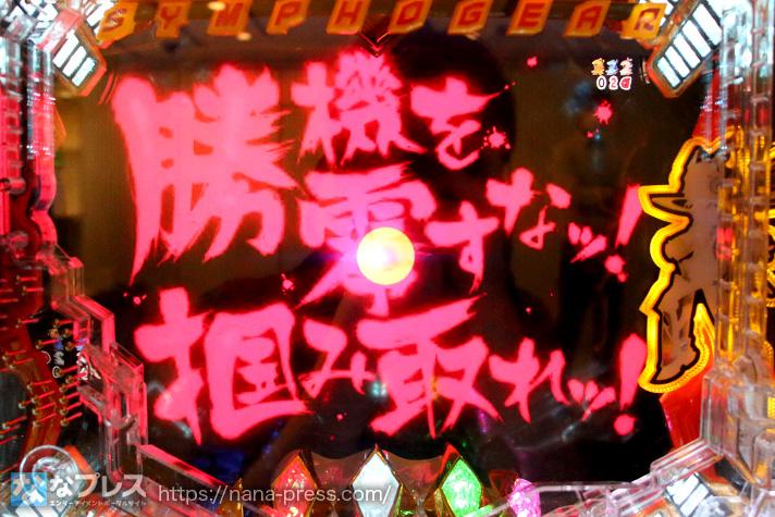 P戦姫絶唱シンフォギア2 画像14