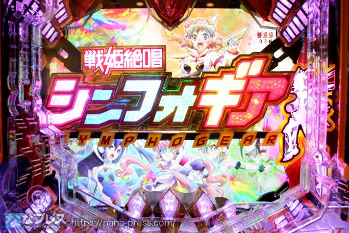 P戦姫絶唱シンフォギア2 画像16