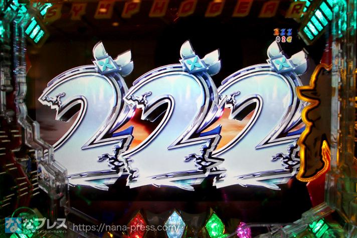 P戦姫絶唱シンフォギア2 画像17