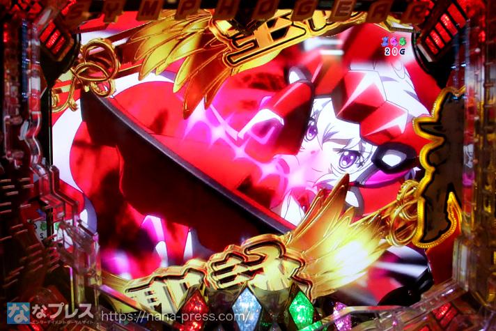P戦姫絶唱シンフォギア2 画像9