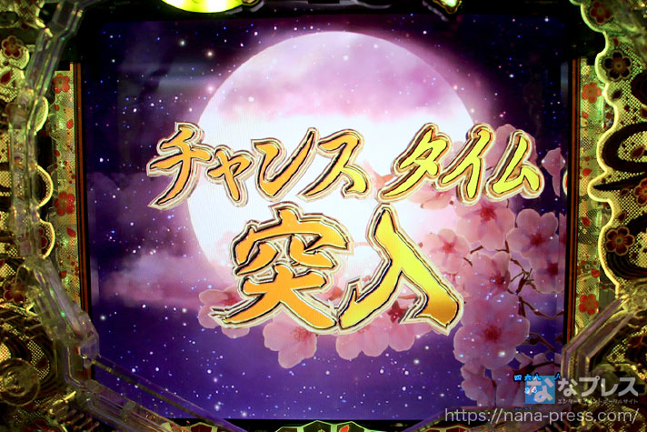 P真花月2 夜桜バージョン 画像4