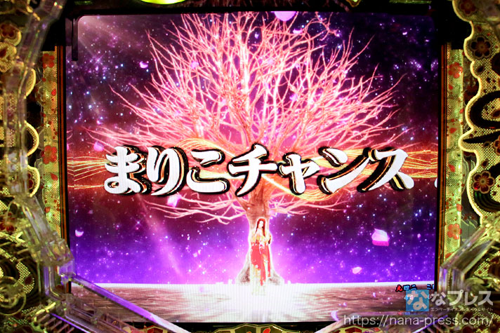 P真花月2 夜桜バージョン 画像13