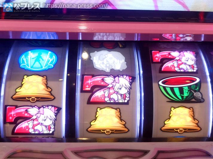 SLOT魔法少女まどか☆マギカ2 赤7同色