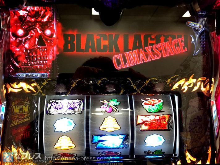 BLACK LAGOON4 画像7
