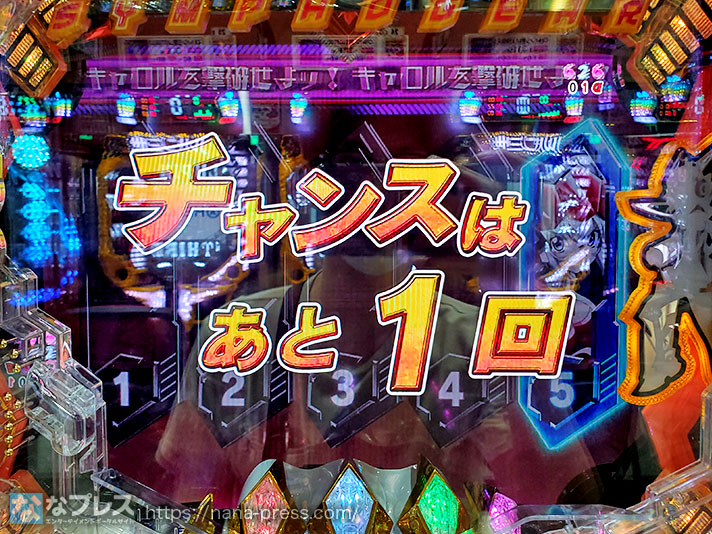 P戦姫絶唱シンフォギア2 画像6