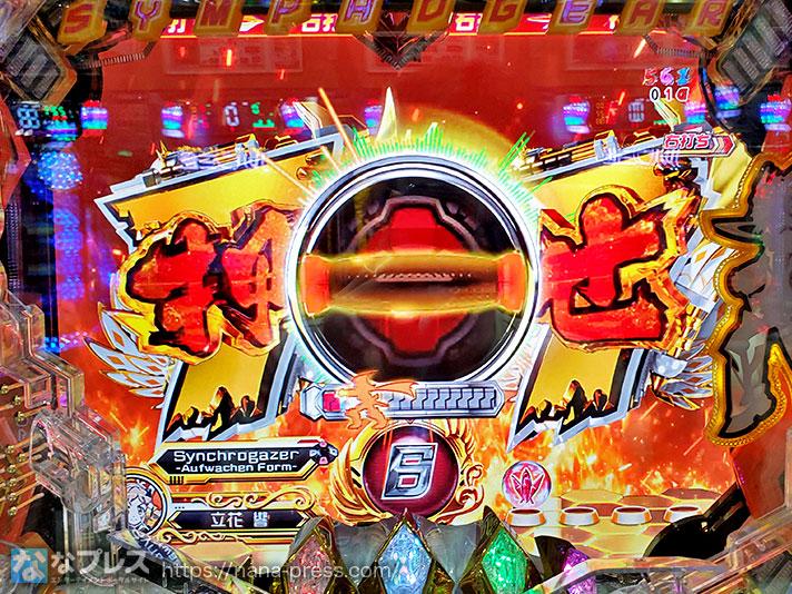 P戦姫絶唱シンフォギア2 画像10