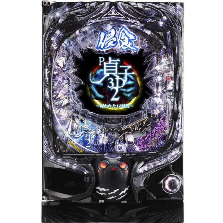 パチンコ『貞子3D』シリーズ最新作は1,214回転の「遊タイム」搭載 eyecatch-image