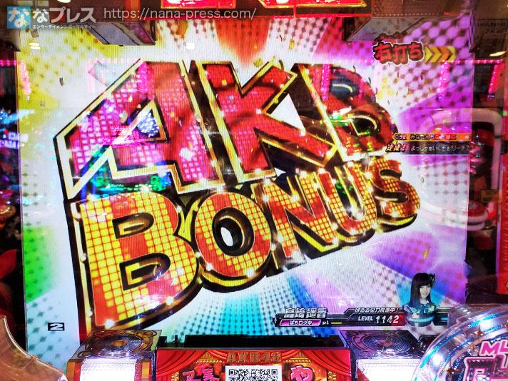 CRぱちんこAKB48 バラの儀式 AKBボーナス